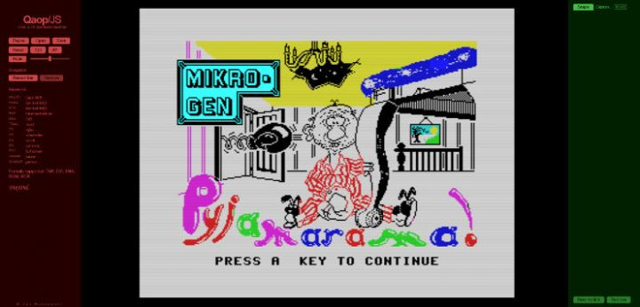 A screen shot from Pajamarama on the Sinclair ZX Spectrum.